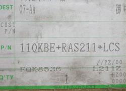 橡皮胴軸承 110KBE+RAS211+LCS ( NACHI )