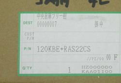 橡皮胴軸承 120KBE+RAS22CS ( NACHI )