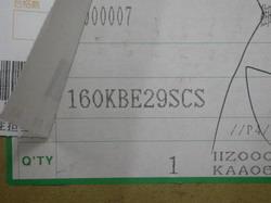 版胴軸承 160KBE29SCS ( NACHI )