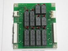 IC Board - KMR-MATIC-00