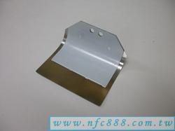 前檔壓紙鋼片 - 90x70