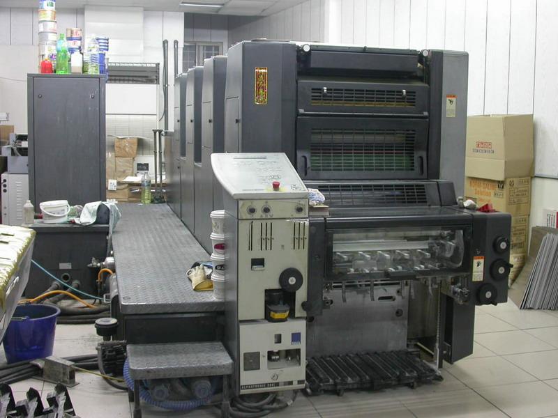 2000 Heidelberg SM 52-4